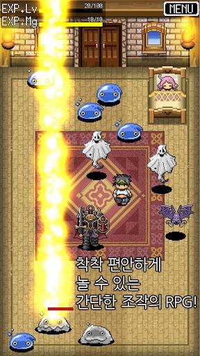 니트족 용사 [방치계 도트 RPG] 무료 롤플레잉 게임