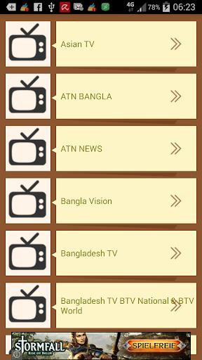 sat bangladesh