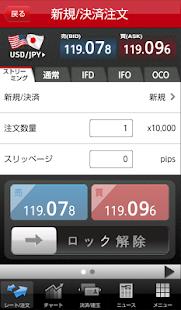 野村FX - náhled