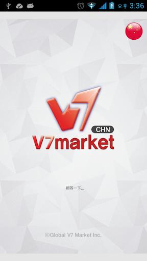 V7 Market CHN