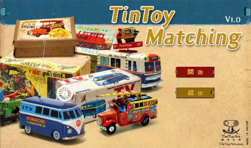 Toy Box Matching