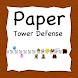 Paper Defense LITE