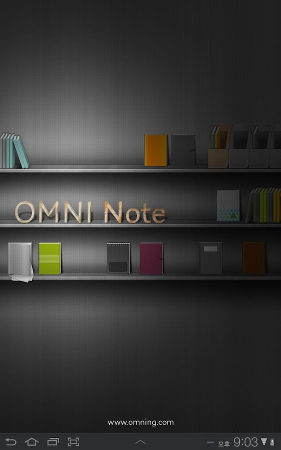 Omni Note Pro- screenshot