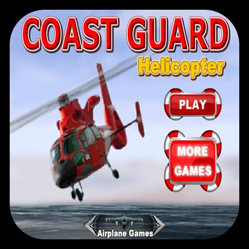 救援直升机 LOGO-APP點子