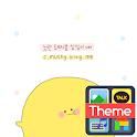 아담햄 노란돼지콩 카카오톡 테마 icon