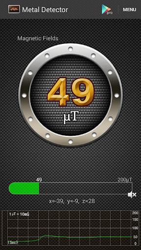 金屬探測器 : Metal Detector