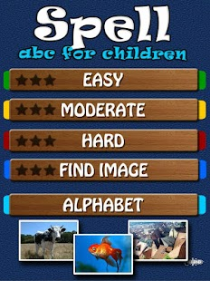 Spell - ABC for kids - screenshot thumbnail
