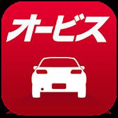 実録オービスPRO - 写真・映像・トンネル内オービス対応!