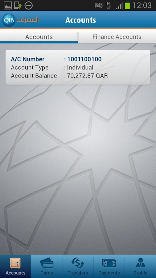 QIB Mobile - screenshot