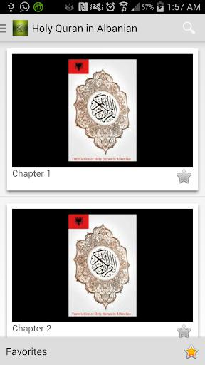 Quranic Translations