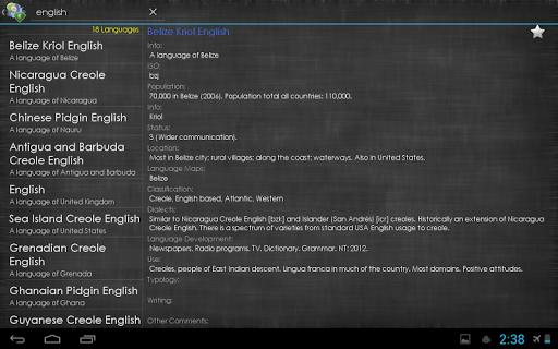免費下載教育APP|世界の言語 app開箱文|APP開箱王