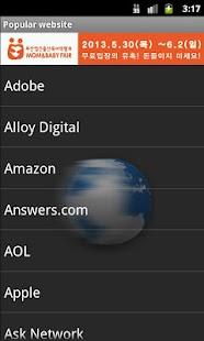 Popular Website screenshot
