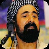 kurdish videos
