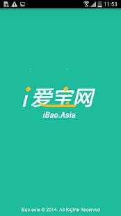 iBao 爱宝网