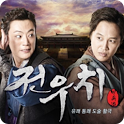 전우치 다시보기[TV드라마/실시간/재방송/오락] icon