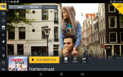 【免費娛樂App】Pathé Thuis-APP點子