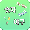 Baseball smart numbers logo