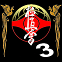 Kyokushin - Blocks icon