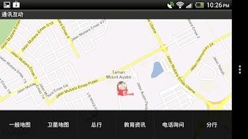 Screenshot of 新加坡教育