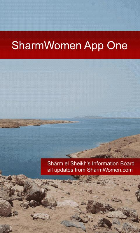 SharmWomen App One- screenshot
