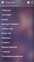 Screenshot of Тілектер, Құттықтаулар