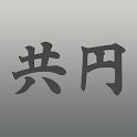 TumeKyouen icon