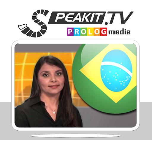 葡萄牙语 – 视频教程! c