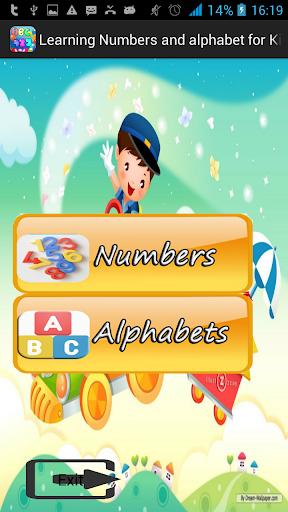 子供たちは数字をアルファベット