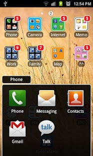 App Folder Advance- screenshot thumbnail