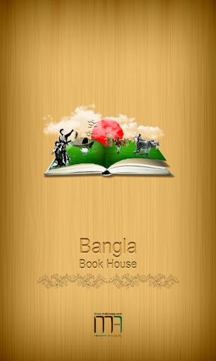 Bangla Book House Boipoka