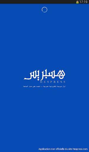 Hespress هسبريس - Maroc