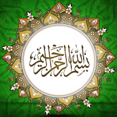 Quran: More than 70 reciters