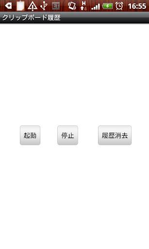 Ultravnc viewer 繁體中文下載 | 資訊下載