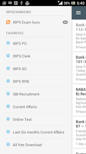 IBPS Exam Guru- screenshot thumbnail