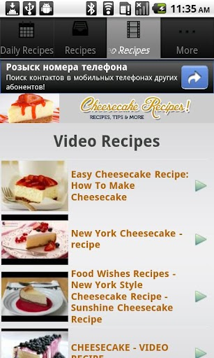 Cheesecake Recipes!! screenshot for Android