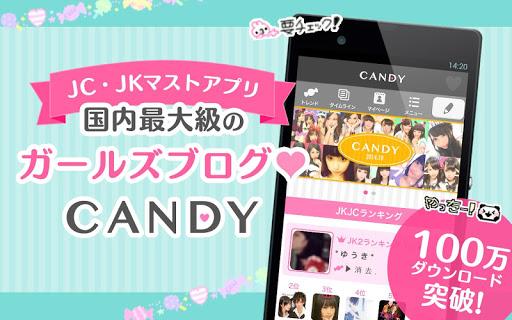CANDY by Ameba アメブロが可愛く書けるアプリ