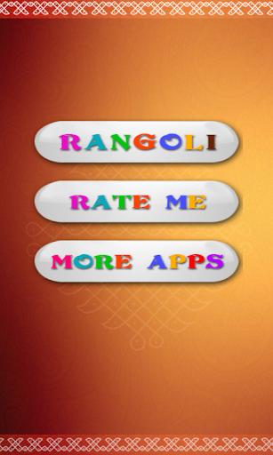 Rangoli Designs for Festival