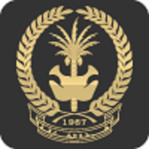 Sharjah Police Smart App for PC and MAC