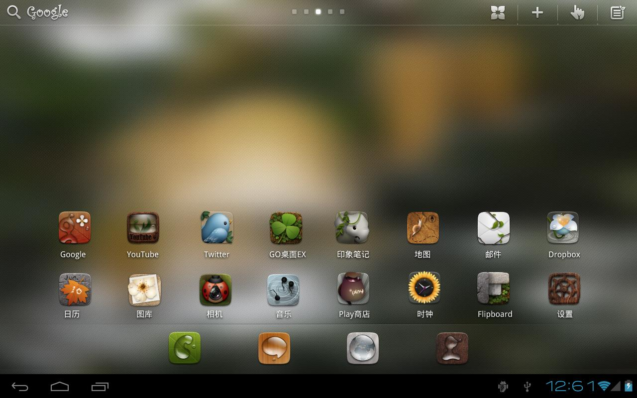 Dryad Theme GO Launcher HD - screenshot