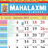 Mahalaxmi Pro Dindarshika 2015