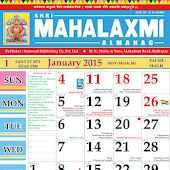 Mahalaxmi Pro Almanac 2015