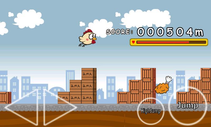 Chickens Great Escape- screenshot