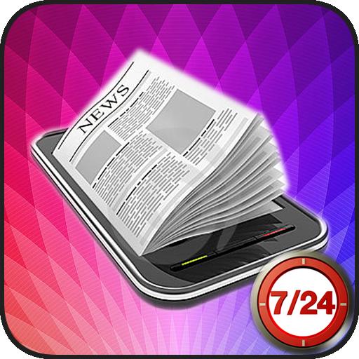 Online Zeitung LOGO-APP點子