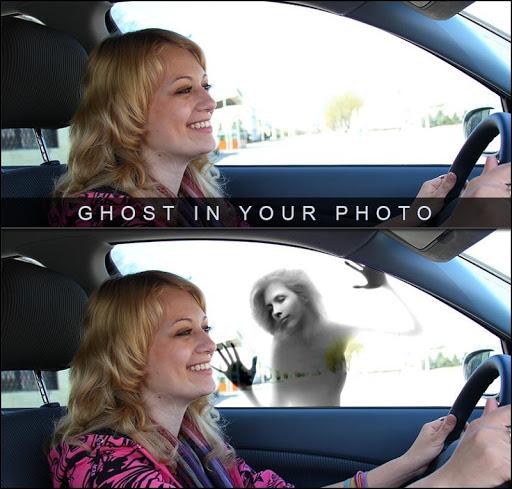 あなたの写真に幽霊(いたずら)