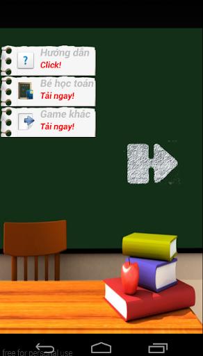 教育必備APP下載|Bé Tập Viết Số-Be Tap Viet So 好玩app不花錢|綠色工廠好玩App