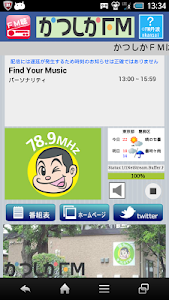 FM聴 for かつしかFM screenshot 0