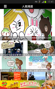 Yahoo!奇摩名人娛樂 | Facebook