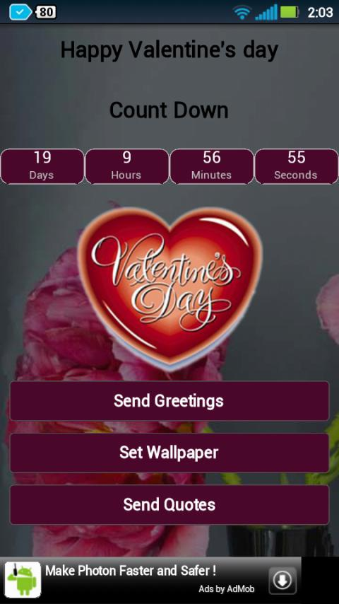 Valentine's Day Greetings HD - screenshot
