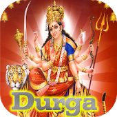 Durga Chalisa With Aarti