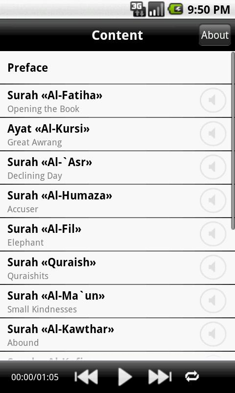 Коран. Суры. На русском языке– скриншот